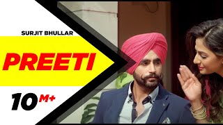 Preeti – Surjit Bhullar