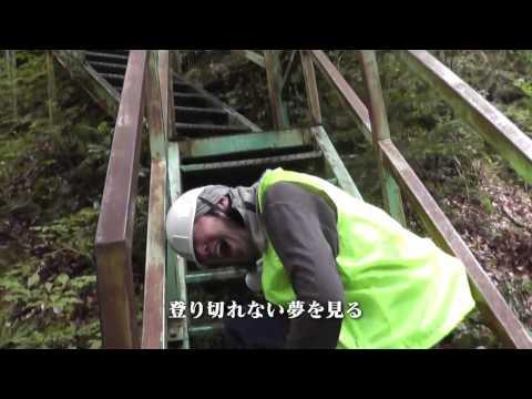 アシュラシンドローム 静岡漫遊・後編