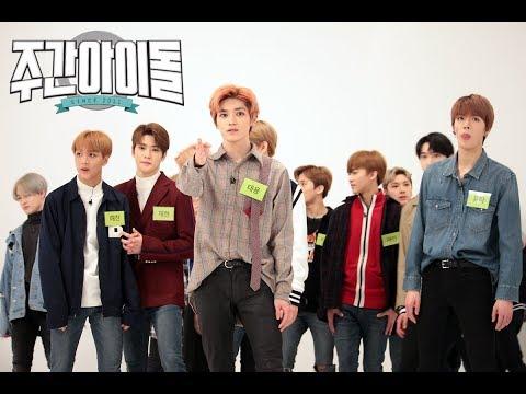 [ซับไทย] วีคลี่ไอดอล - NCT 2018
