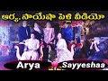 Sayyeshaa Saigal And Arya's Wedding In Hyderabad-Inside Pics