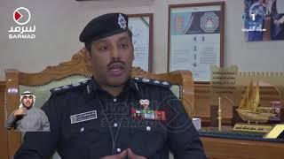وزارة الداخلية: حجز مواعيد إصدار الجواز الالكتروني عبر موقعها     -