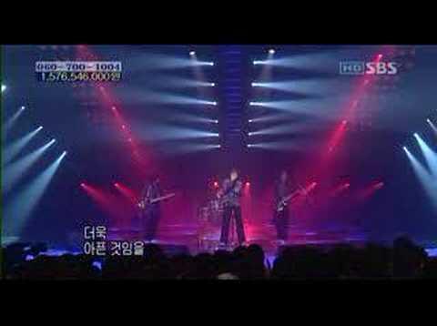 TRAX Cho Woo LIVE SBS 06 07 16