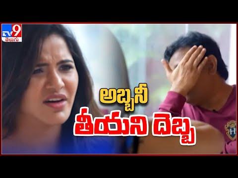 Bold conversation video: Ashu Reddy slaps RGV for saying…?