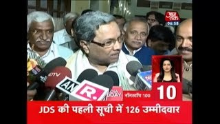 Nonstop 100 | JDS Fields H. D. Deve Gowda As Karnataka CM Candidate To Tackle Siddaramaiah