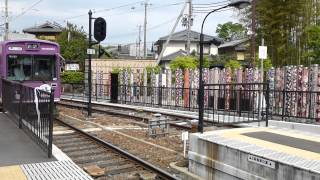 2014.04.30 嵐電・嵐山駅に到着するモボ621形電車
