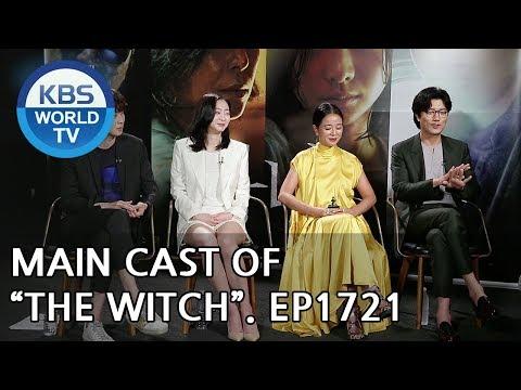 Main Cast of