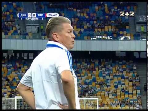 Динамо Київ - Таврія Сімферополь  2:0 (Огляд матчу)