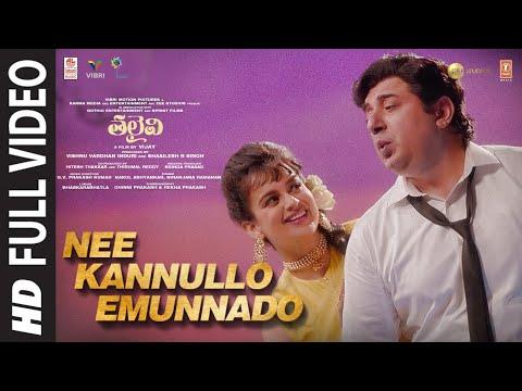Video song 'Nee Kannullo Emunnado' from Thalaivii - Kangana Ranaut, Arvind Swamy