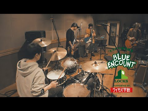 BLUE ENCOUNT キズナソング Interview vol.2【ブルエンLOCKS! supported by 親子のワイモバ学割】