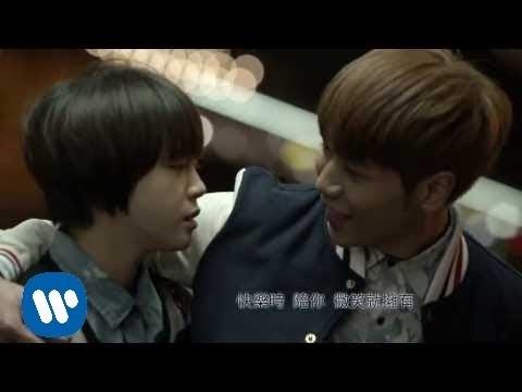 原來是美男 電視原聲帶片頭曲 - 約定 Promise (華納official完整版 MV)