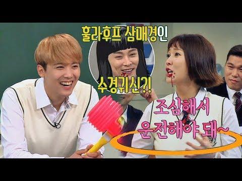 [선공개] (소름) 이홍기(Lee Hong Ki), 아끼던 차를 판 이유! 훌라후프 수경(Soo Kyung) 귀신과 만남(?) 아는 형님(Knowing bros) 78회