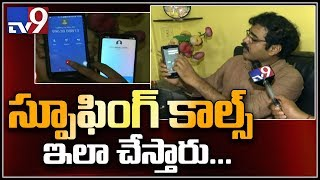 Cyber Expert Nallamothu Sridhar on spoof calls in Visakha..