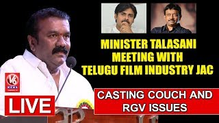 Talasani Press Meet on TFI Casting Couch..