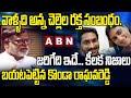 Some trying to create rift between CM Jagan and YS Sharmila: Konda Raghava Reddy