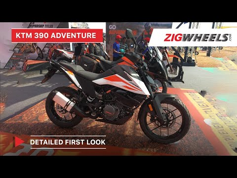 2019 KTM 390 Adventure First Look Review, India Launch Details, Expected Price & More