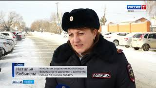 Праздники в Омске прошли без серьёзных ЧП