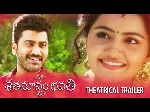 Shatamanam-Bhavati-Movie-Theatrical-Trailer
