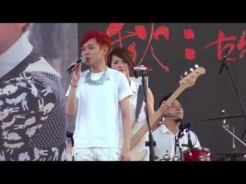 蘇打綠 15 幸福額度(1080p)@秋:故事 預購握唱會 高雄場[無限HD]