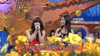 SNSD 090510 Tiffany Yuri 1000 Songs Challenge