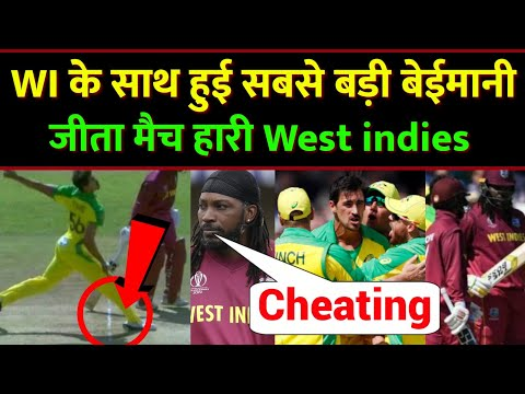 World Cup 2019: Biggest mistake by umpire, Australia Vs West Indies match.