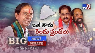 Big Debate : TRS Vs Mahakutami and BLF..