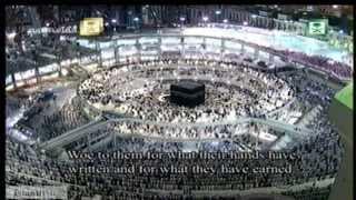 Taraweeh Makkah Ramadan 2014 Day 1 - 1435 AH  w/ English Subtitle