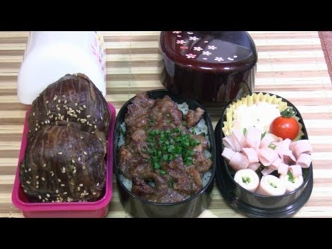 Special Beef Bento recipe Lunch Box 牛弁