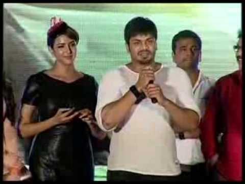 Chandamama-Kathalu-Movie-Audio-Launch-Part-02