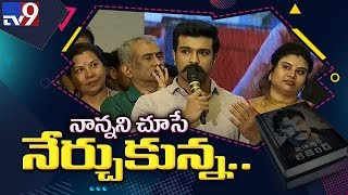 Megastar The Legend Book Launch LIVE- Chiranjeevi..