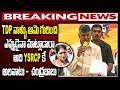AP CM Chandrababu Response On YS Sharmila Comments | Bharat Today