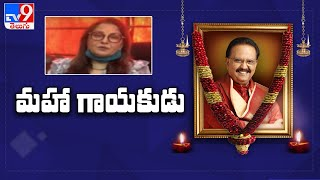 Jayaprada emotional words about SP Balu..