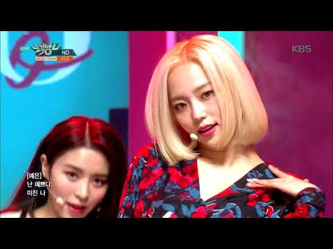 뮤직뱅크 Music Bank - NO - CLC.20190201