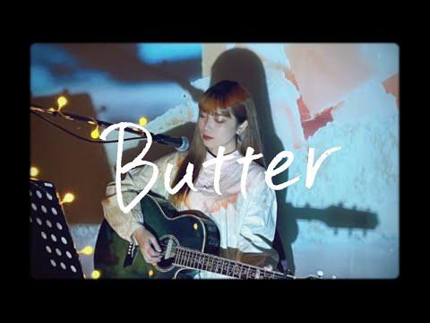 Butter / BTS Cover by 野田愛実(NodaEmi)