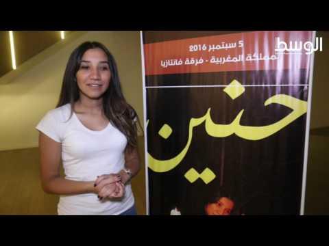 حنين... حكاية زواج القاصرات في المجتمعات العربية
