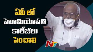 Rajya Sabha: TDP MP Kanakamedala seeks more govt homoeopat..