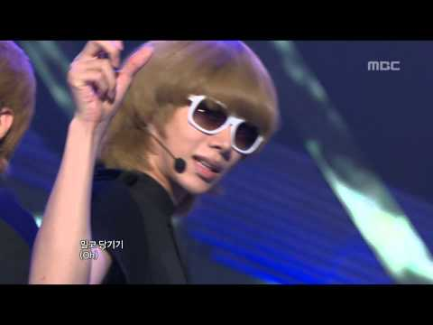 Super Junior - Bonamana, 슈퍼주니어 - 미인아, Music Core 20100619