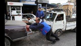 تحرير سعر البنزين بسوريا..من المستفيد ومن المتضرر؟ ...