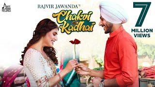 Chakvi Kadhai – Rajvir Jawanda