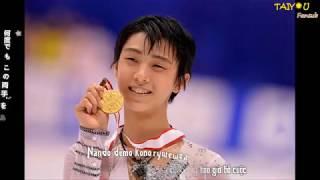 """Cho những ai đang cần """"Động lực""""- Yuruzu Hanyu."""