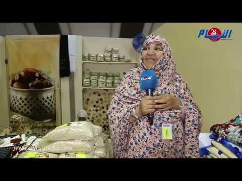 صحراويات يفتخرن بالهوية المغربية مشاركات بالمعرض الدولي للفلاحة بمكناس