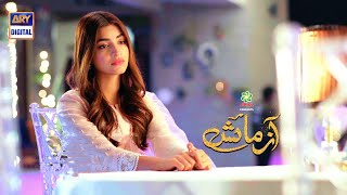 Tu Mera Nahi – Rizwan Anwar – Nimra Mehra Video HD