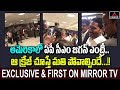 AP CM Jagan at America Airport; US Security In Action- Exclusive Visuals
