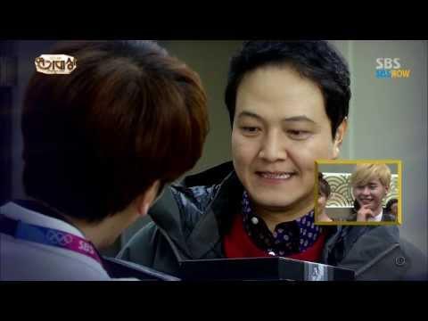 SBS [2013연기대상] - 그 놈 목소리가 들려