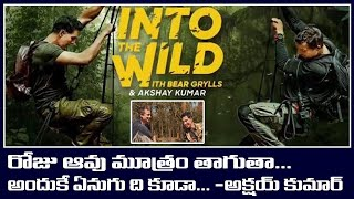 Akshay Kumar shocks everyone; says he drinks Cow urine dai..