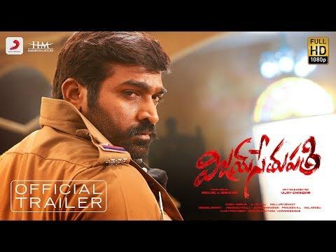 Vijay Sethupathi Telugu Trailer