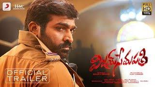 Vijay Sethupathi Telugu Trailer- Vijay Sethupathi, Raashi ..