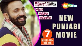 Once Upon A Time In Amritsar ● Full Punjabi Movie ● Dilpreet Dhillon ● Latest Punjabi Movies 2016