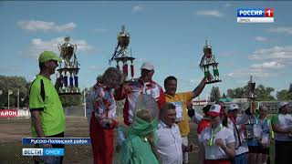 Команда Омского района стала победителем «Королевы спорта-2019»
