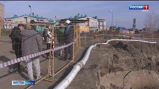 Жалобу в природоохранную прокуратуру готовят общественники и жители домов по улице Мельничная