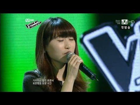 보이스코리아 시즌1 - 하예나-청혼(노을) 보이스코리아 the voice 1회